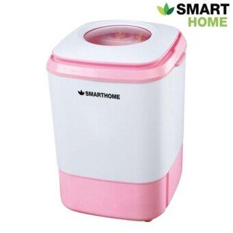 เครื่องซักผ้ามินิแบบกึ่งอัตโนมัติ SMARTHOME 2.5 กิโลกรัม โมเดล SM-MW2502( P )