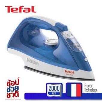 Tefal เตารีดไอน้ำ กำลังไฟ 2,000 วัตต์ รุ่น FV1525 -Blue