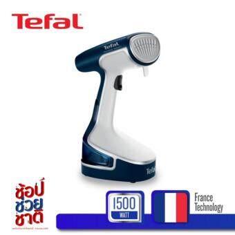 Tefal หัวรีดผ้าสแตนเลส STEAMBRUSH ACCESS'STEAM ความจุแท้งน้ำ 200 มล. รุ่น DR8085E1 -Blue