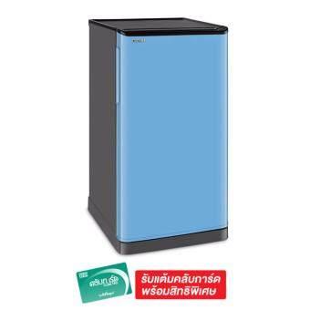 TOSHIBA ตู้เย็น 1 ประตู 6.5Q รุ่น GR-B188SB (สีฟ้า)