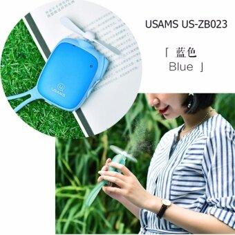 USAMS Mini Fan Humidifier พัดลม เครื่องเพิ่มความชื่นในอากาศพร้อม\nรุ่น US-ZB023
