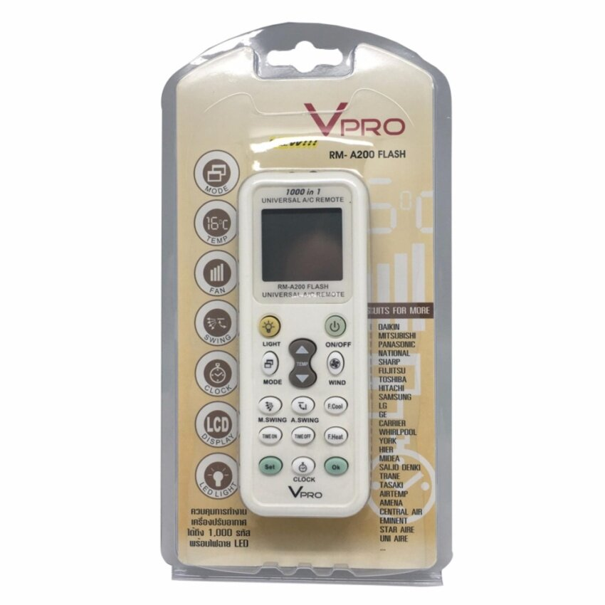 VPro รีโมทแอร์ ยูนิเวอร์แซล รุ่น RM-A200 (White)
