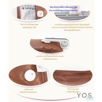 กระเป๋าน้ำร้อนไฟฟ้า คาดเอว รุ่น Y412 สีน้ำตาล - 5