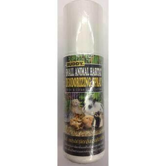 เสนอราคา buddy small animal deodorizing spray สเปรย์กำจัดกลิ่นกรงสัตว์เลี้ยง ( 2 units )