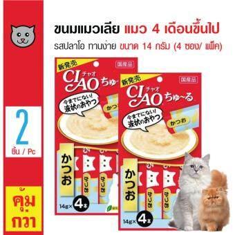 Ciao ขนแมวเลีย ขนมแมว รสปลาโอ สำหรับแมว 4 เดือนขึ้นไป ขนาด 14 กรัม(4 ซอง/ แพ็ค) x 2 แพ็ค