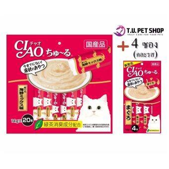 CIAO Churu White Meat Tuna (14g x 20+4 pcs) ขนมแมวเลีย สูตรปลาทูน่าเนื้อขาว พร้อมโภชนาการครบครัน บรรจุ 20 ซอง/แพ็ค + 4ซอง (คละรส)