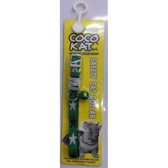 โปรโมชั่นพิเศษ Cocokat ปลอกคอนิรภัย สำหรับแมว หรือกระต่าย คละสี ( 2 units )