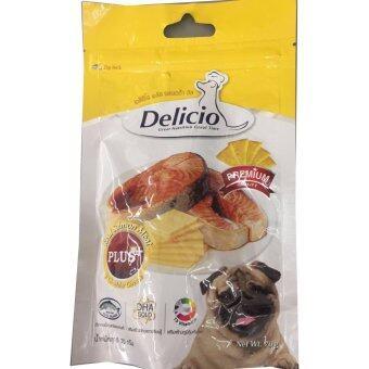 Delicio Plus Cheddar Cheese flavor (70g) ขนมอบสำหรับสุนัขรสปลาแซลมอนผสมเชดด้าชีส (3 Unit)