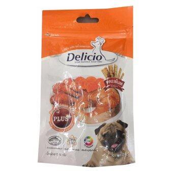 Delicio Plus Chicken & Carrot (70g) ขนมอบสำหรับสุนัขสูตรปลาแซลมอน ผสมไก่และแครอท (2 Unit)