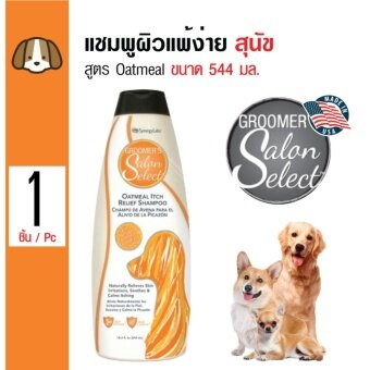 Harga Groomer's Salon Select ��������������� ������������ Oatmeal ������������������������������������������������������������������������������ ������������ 544 ������.