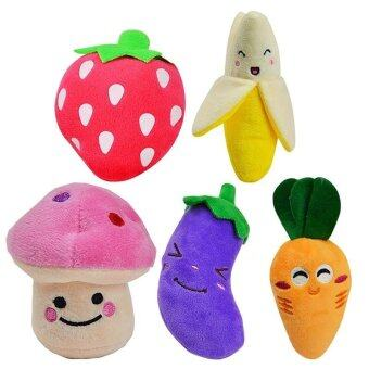 Harga 5pcs Squeaky Dog Toys for Small Dogs Fruits and Vegetables Plush Puppy Dog Toys (Carrot & Banana & Eggplant & Strawberry & Mushroom) - intl
