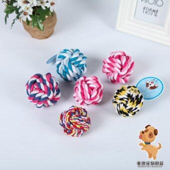 Harga 1X 7cm Chew Ball Dog Tug Toys Pets Puppy Chew Braided Tug Toy For Pets Dogs Training Bait Toys - intl
