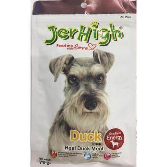 รีวิว Jerhigh Duck ขนมสำหรับสุนัข รสเป็ด ( 4 units )