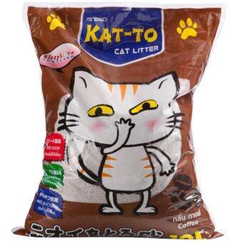 KAT-TO Cat Litter 10 Litres (Coffee) แคทโตะ ทรายแมว กลิ่นกาแฟ ขนาด 10 ลิตร
