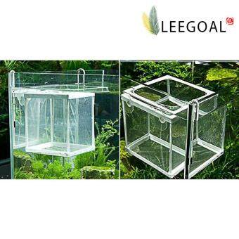 leegoal Aquarium Fish Tank Divider Hatchery Feeding Net (White) -intl