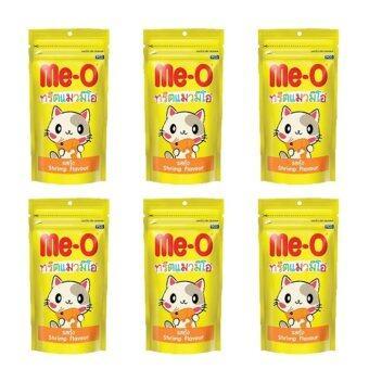 Me-O Shrimp Flavour มีโอ ขนมแมว รสปลากุ้ง ขนาด 50กรัม จำนวน 12ถุง