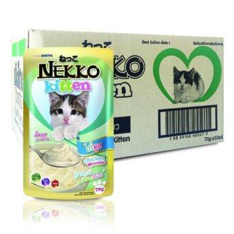 Nekko อาหารเปียก ลูกแมว ไก่มูส จำนวน 12 ซอง ( 4 units )