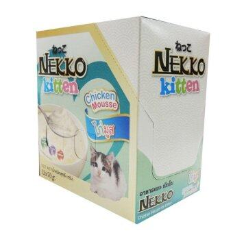 Nekko Kitten Chicken Mousse 70g x 12 units อาหารลูกแมวเน็กโกะ รสไก่มูส ขนาด70กรัม จำนวน 12ซอง