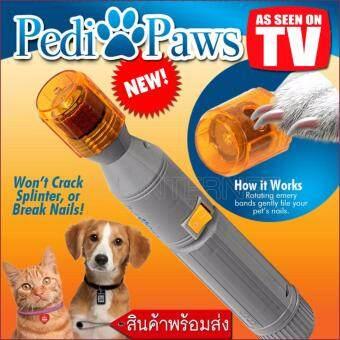 เครื่องขัดเล็บหมาและแมวไร้สาย Pedi Paws Pet Nails Trimmer กรรไกรตัดเล็บหมา อุปกรณ์แต่งเล็บสุนัข ปลอดภัยไม่เจ็บไม่มีแผล (image 3)