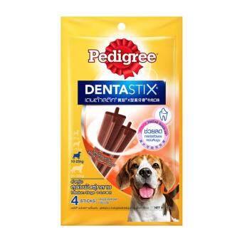 Pedigree Dentastix ขนมขัดฟัน พันธุ์กลาง รสเนื้อรมควัน 98g.