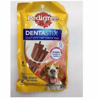 ต้องการขาย Pedigree Dentastix ขนมขัดฟัน พันธุ์กลาง รสเนื้อรมควัน 98g ( 2 units )