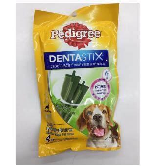 Pedigree Dentastix ขนมขัดฟัน พันธุ์กลาง รสชาเขียว 98g ( 4 units )