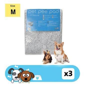 ต้องการขายด่วน แผ่นรองซับ ฉี่สุนัข แบบซักได้ Pet pee pad รุ่น ประหยัด Size Mขนาดกว้าง 40 cm. ยาว 60 cm. (3แพค)
