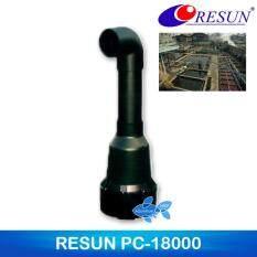 ปั้มน้ำ RESUN PC-18000