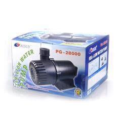 ปั๊มน้ำ RESUN PG-28000 (550W) 28000L/hr