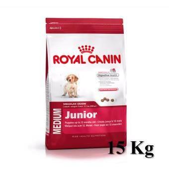 Royal Canin Medium Junior 15 Kgs.รอยัลคานิน อาหารสุนัขแบบเม็ด สำหรับลูกสุนัขพันธุ์กลาง ขนาด 15 กิโลกรัม