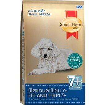 SmartHeart Gold Fit  Firm 7+ Small Breed 10 Kgs. สมาร์ทฮาร์ท โกลด์ สูตรฟิตแอนด์เฟิร์มสำหรับสุนัขสูงวัยพันธุ์เล็ก อายุ 7 ปีขึ้นไป  ขนาด 10 กิโลกรัม