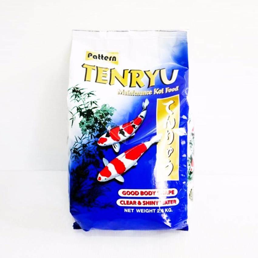 อาหารปลาคาร์ฟ Tenryu Maintenance 12 Kg. L
