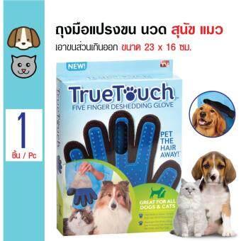 True Touch ��������������������������������������������������������������������� ��������������������������������������������������������� ��������������������������������� ��������������������������������������������������� ������������ 23x16 ������.