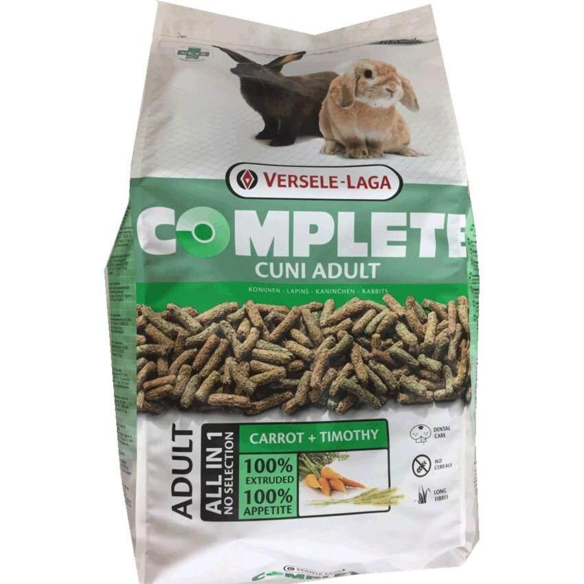 Versele-Laga Cuni Adult Complete Rabbit Food (Carrot+Timothy) 1.75kg. อาหารกระต่ายโต ป้องกันโรคฟันยาว ขนนิ่มเงางาม สุขภาพสมบูรณ์แข็งแรงแบบ คอมพลีท