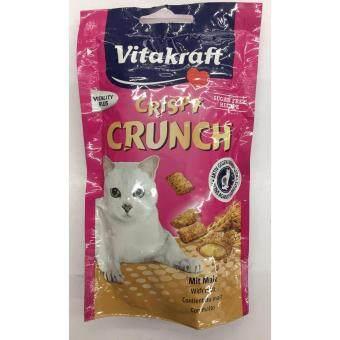 Vitakraft Cat Crispy Crunch ขนมแมว พ็อคเก็ต รสมอลต์60g ( 3 units )