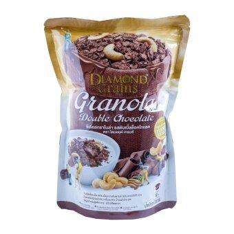 Diamond Grains Double Chocolate Granola ซีเรียลกราโนล่า รสดับเบิ้ลช็อคโกแลต 220กรัม