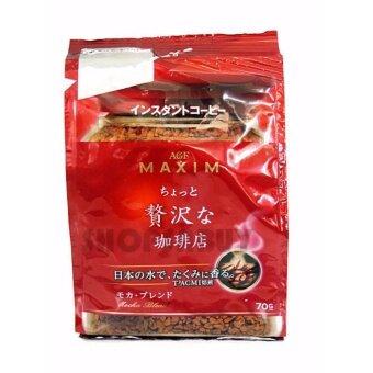 Maxim luxury mocha blend coffee 70 กรัม กาแฟแม็กซิมแบบถุงเติม