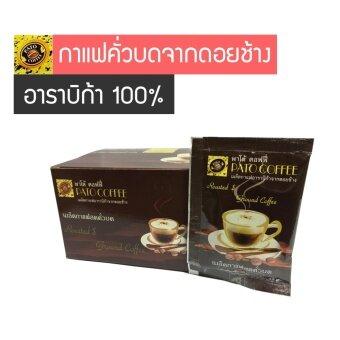 Pato Coffee | Drip Coffee เมล็ดกาแฟดอยช้างคั่วบด อาราบิก้า 100% 1 กล่อง (18 ซอง)