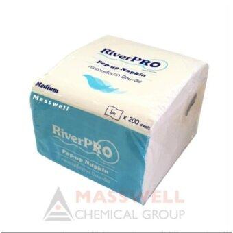RiverPro กระดาษเช็ดปาก POP-UP รุ่น MEDIUM 200 แผ่น (60 ห่อ) ขายยกลัง