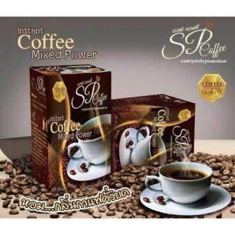 sp coffee