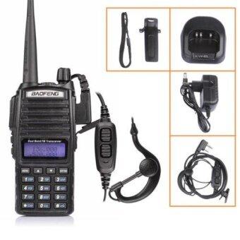 0 shipping fee Baofeng Black UV-82 VHF/UHF Dual-Band Ham Walkie