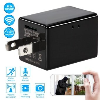 1080P Wireless WiFi Hidden Spy IP Camera P2P H.264 Photo Taking Video Recording APP Control for Home Security ^ - intl