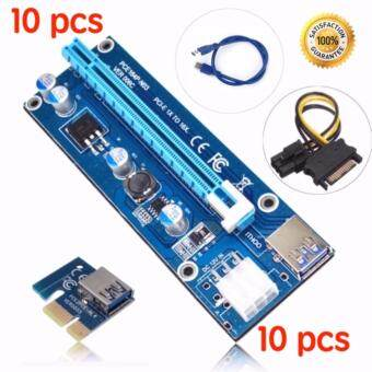 (10pack) PCI-E 1X to 16X Riser Card 6 Pin to SATA Power SupplyUSB3.0 Cable 60cm for bitcoin miners