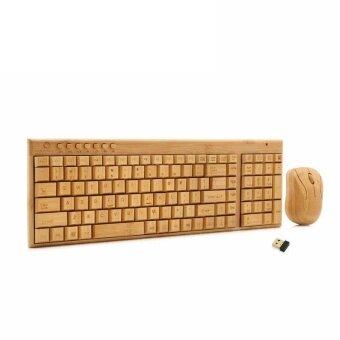 2.4GHz Wireless Bamboo Keyboard Mouse Multimedia Function KeysMouse Combo GYTH 142237164645 - intl