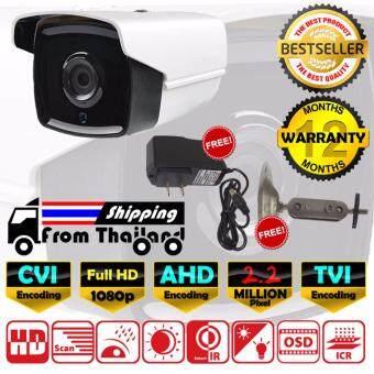3 ใน 1 กล้องวงจรปิดกล้อง CCTV ทรงกระบอก AHD / CVI / TVI 2.2 ล้านพิกเซล (สีขาว) 720p / 960P / 1080P Full HD เลนส์ 4mm ฟรีอะแดปเตอร์ ฟรีวงเล็บกล้อง
