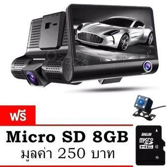 กล้องติดรถยนต์ 3 เลนส์ กล้องหน้า/กล้องภายในรถ และพร้อมกล้องหลัง จอ 4นิ้ว รุ่น C02 HD 1080P 3 LensVehicle Car DVR Dash Cam Rearview Video Camera Recorder แถมฟรี Micro SD 8GB
