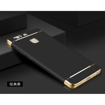 3 In 1 Fashion Ultra Thin Matte Hard Case for For Huawei P9Plus(black) - intl