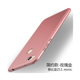 360 PC ultra-thin Phone Case for ZTE nubia Z11 mini S/Rose gold -intl
