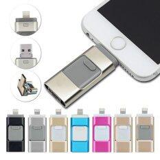 512GB Drive Smart Phone U Disk/3 In 1 Otg Usb Flash Drive for IPhone