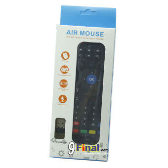 9FINAL Air Mouse- Fly